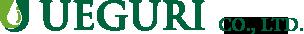 新潟県長岡市 住宅設備機器 株式会社ウエグリ